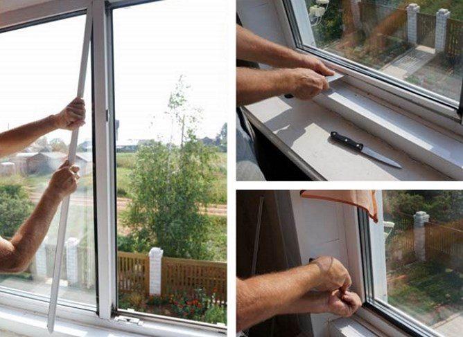 Способ открытия окна
